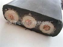 UGEFB扁平电缆,3.6/6KV露天矿用高压电缆厂家