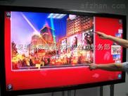 触摸屏显示器,(红外)(光学),厂家专业生产,质量保证