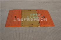 超薄检测可连接电脑轴重仪/交直流两用动态轴重仪/自动打印动态轴重秤