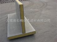 水泥压缩板复合岩棉板价格//生产厂家