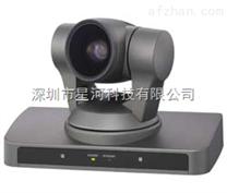 仿索尼通讯型会议摄像机 EVI-HD7V