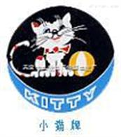天津MEYFZ电缆 MEYFZ阻燃橡套分支电缆【国标小猫牌】价格