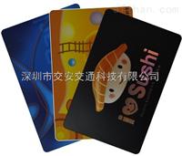 IC/ID印刷卡IC智能卡