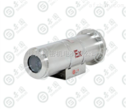 高清低照度防爆定焦摄像机