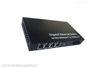 1000M 一光四电光纤收发器、高清网络光端机