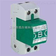 上海南京正品防雷MCD50-B/3+NPE MCD50-B/VDE