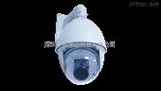 视维达智能球形摄像机