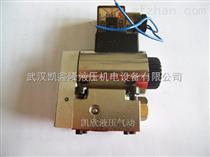 23QDF10K/315AC220電磁閥,23QDF10K/315AC220球式電磁閥