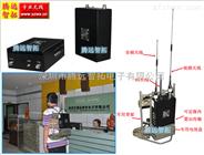 2.4G无线监控摄像头,汽车无线监控摄像头,全球眼无线视频监控,电梯无线监控