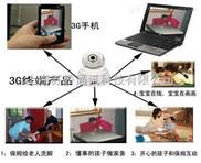 上海家庭远程监控_上海视频监控