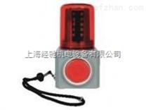 FL4870/LZ2多功能声光报警灯,MY-FK4880型多功能带充电声光报警器