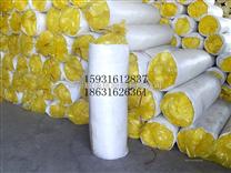 20公分厚隔音玻璃丝棉毡铝箔贴面玻璃棉毡