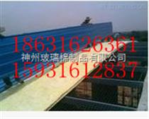 陝西玻璃棉卷氈廠家-玻璃棉氈廠家/價格/報價