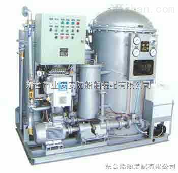 供应新型油水分离器CCS认证厂家