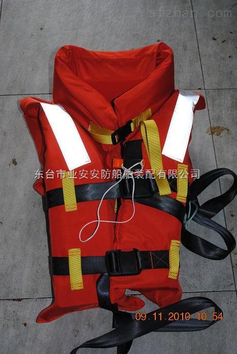高档新型救生衣CCS认证厂家