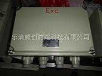 BXJ防爆接线箱,防爆箱,防爆箱厂家,防爆箱价格