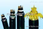 耐高温控制电缆KFV2*0.75每米价格