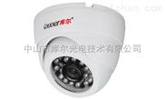 20M红外海螺摄像机(塑料外壳)