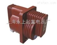 LFZB8-6A 30/5电流互感器