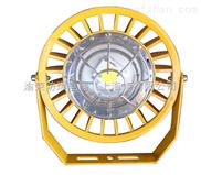 渝荣防爆BAD808-系列大功率LED防爆灯  LED防爆灯有何优势