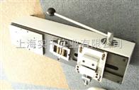 卧式拉力试验机卧式拉力试验机品牌 卧式拉力试验机价