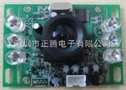 正腾ZRRZ - 1/3LG CCD楼宇对讲专用摄像头