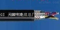 天津RS485数据通信电缆