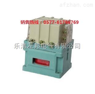 cj20-63a cj20-63a交流接触器品行/报价