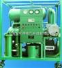 菲柯特双级真空滤油机|厂家直销