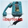 KTH105-H和宇直销KTH105-H矿用铜线电话机
