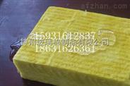 临港防水玻璃棉板|离心玻璃棉板|防水玻璃棉板价格|大城玻璃棉板