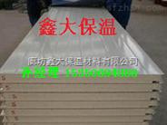 聚氨酯發泡板 聚氨酯保溫之聚氨酯發泡工藝