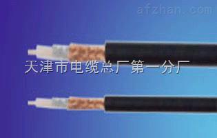 同轴电缆SYV-50-5同轴电缆厂家