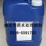 吉林金属预膜剂,长春防腐预膜剂