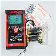 大有LM50米激光测距仪/手持GPS农田面积测量仪厂家直销