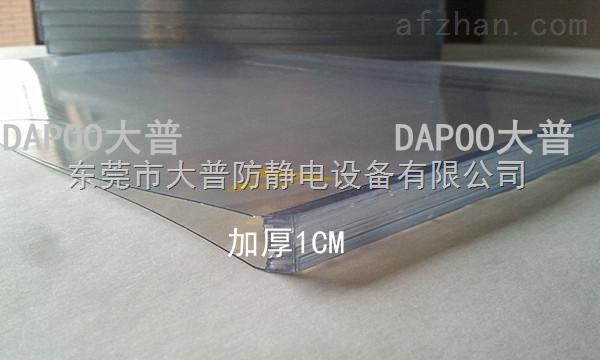 加厚防静电文件袋,ESD加厚硬胶套,1CM厚防静电文件套