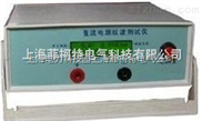 FECT2013A直流电源纹波测试仪