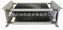 ZX26-6.6,ZX26-7,ZX26-9,ZX26-11不锈钢电阻器