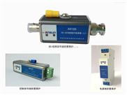 HD-SDI AS12D 高清摄像机信号防雷器