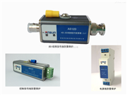 HD-SDI AS12D 高清攝像機信號防雷器