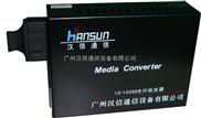 广州汉信多模双纤光纤收发器