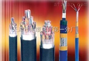 供应MHYAV矿用电话电缆厂家