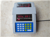 台式IC卡售饭机