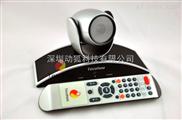 動狐科技出品視頻會議設備USB十倍變焦會議攝像頭視頻會議攝像機