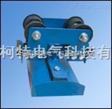 供应工字钢电缆滑车 菲柯特电气