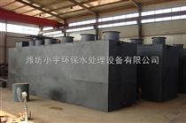 新疆地埋式一体化污水处理设备值得信赖!