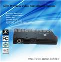 刑侦型8000B,无线视频传输器,微波无线监控
