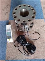 带信号输出推拉力计(1000-3000KN)带信号输出推拉力计