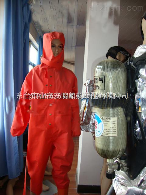 消防防化服,阻燃防化服厂家,防化服CCS认证产地
