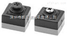 SONY黑白微型摄像机,黑白超微型摄像头,20*20MM,0.001LUX